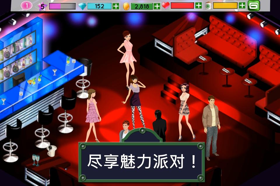 【Gameloft出品,社交模拟】时尚达人